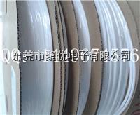 WOER白色無印字熱縮管,認證號E203950 H