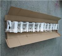 寫真機配件/國產/ 進口寫真機/ 輔助烘干器