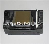 F160010愛普生5代水性打印噴頭 F160010