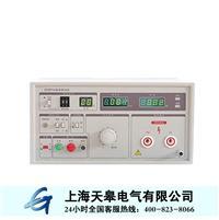 TG7171A通用耐壓測試儀 TG7171A