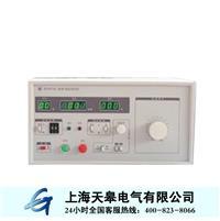 TG2675B泄漏電流測試儀 TG2675B