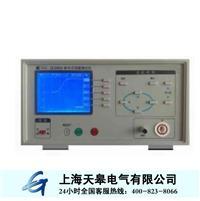 TG2883脈沖式線圈測試儀 TG2883