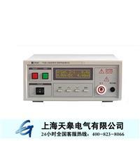 直流耐壓測試儀 TY7170A