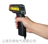 DHS-150紅外測溫儀 DHS-150