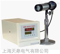 HDIR-2A型紅外測溫儀 HDIR-2A型