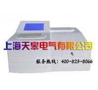 TGZ-600型全自動油品酸值測定儀 TGZ-600型