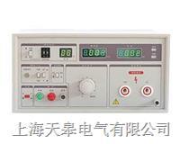 TG2671A 交直流耐電壓測試儀 TG2671A