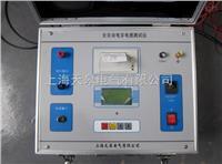 上海TG-2000A型全自動電容電感測試儀廠家|價格 TG-2000A