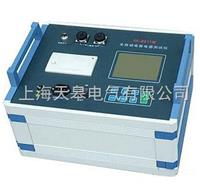 全自動電容電感測量儀