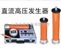 ZGF-200kV/3mA直流高壓發生器 ZGF-200kV/3mA