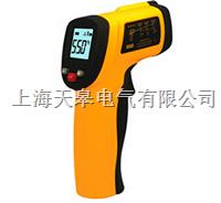 TG550紅外線測溫儀 TG550