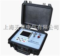 TGLD-3型SF6定量檢漏儀