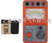 KD2675T 電子式指針絕緣/導通電阻表