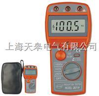 KD2671P,2671P1數字絕緣電阻表