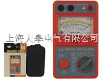 KD2675D 指針絕緣電阻表