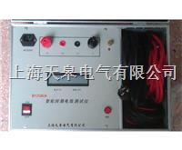 接觸電阻測試儀 BY2580A