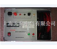 高精度回路電阻測試儀 BY2580B