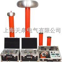 高頻直流高壓發生器 BYZGF系列