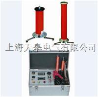 60KV/2mA直流高壓發生器 BYZGF
