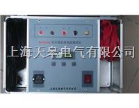 變壓器直流電阻快速測試儀 BY3510A