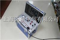 直流電阻測試儀 BY3560
