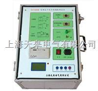 變頻介質損耗測試儀 BY5800E