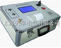 氧化鋅避雷器阻性電流測試儀 BY4560