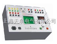 TGJJ302B高壓開關綜合測試儀 TGJJ302B
