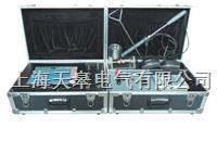 電力電纜故障檢測系統 XHGG系列