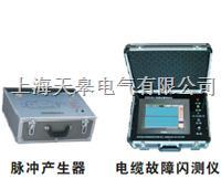 XHGG502D電纜故障閃測儀 XHGG502D