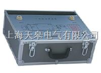 XHGG502DM脈沖產生器 XHGG502DM