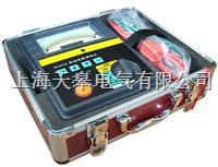 BC2550高壓絕緣電阻測試儀 BC2550