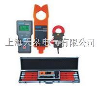 TG4202無線高壓電流互感器變比測試儀 TG4202