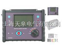 數字式接地電阻測試儀(簡易型) ES3010