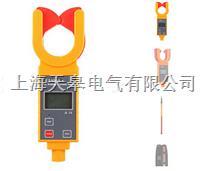 ES1000高低壓鉗形電流表 ES1000