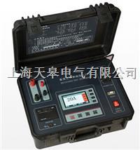 TGR(50C)/TGR(40C)/TGR(20C)直流電阻測試儀 TGR(50C)/TGR(40C)/TGR(20C)