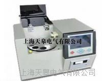變壓器油酸值測定儀 TG5500