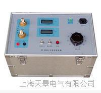 SDDL-200BS大電流發生器(簡稱升流器) SDDL-200BS