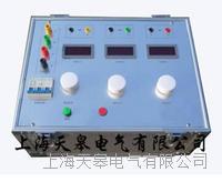 SDDL-10III三相電流發生器 SDDL-10III