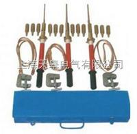 電纜分支箱專用接地線 JDX-HW1