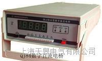 QJ84系列數字直流電橋 QJ84系列