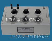 ZX84型直流電阻器 ZX84型