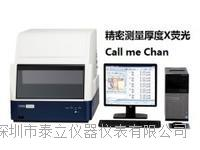 日本日立X射線熒光鍍層測厚儀 FT110A