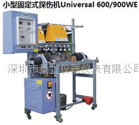 德國 Magnaflux 磁軛磁粉探傷機 Universal 600/900WE