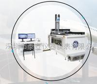 美國GE超聲波水浸C掃描檢測系統 KT-1000系列
