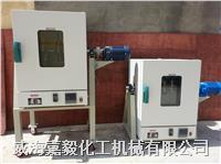 均相反應器 GS系列均相反應器