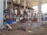 威海嘉毅化工機械有限公司專業生產催化加氫反應釜,高壓催化加氫反應釜,高溫高壓催化加氫反應釜 GSH-2000L