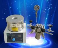 100ML高溫高壓光化學微型反應釜