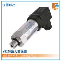 数字压力变送器 YB22D