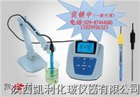 MP512-01精密pH計 MP512-01